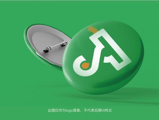 泰山加油站logo提案