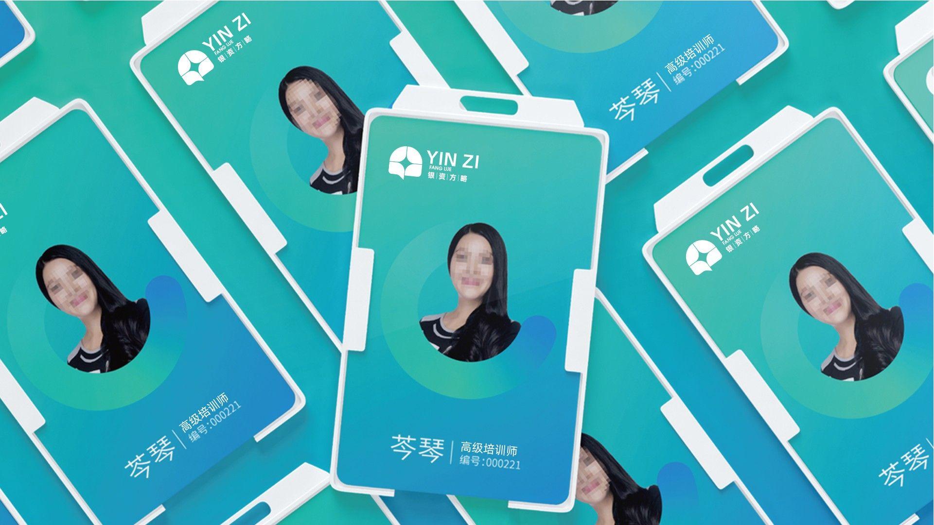 银资方略logo提案 飞特网 原创LOGO设计