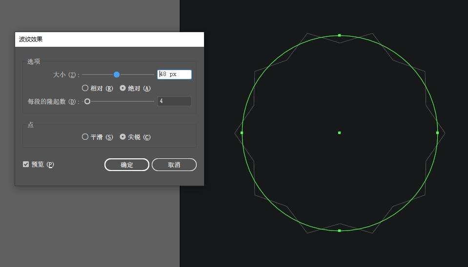 AI学习笔记11- 3D绕转 飞特网 AI实例教程
