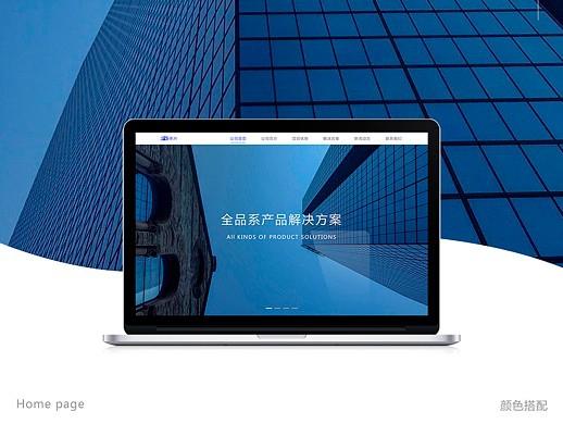 缘州官网网页设计