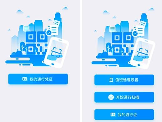 小程序UI界面设计