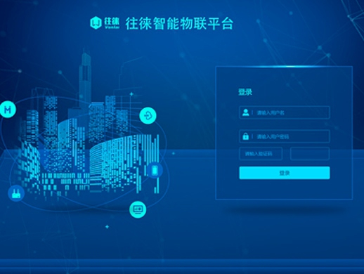pc端网页界面设计