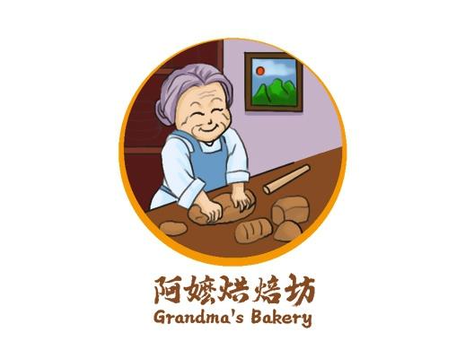 阿嬷嬷烘焙坊标志设计