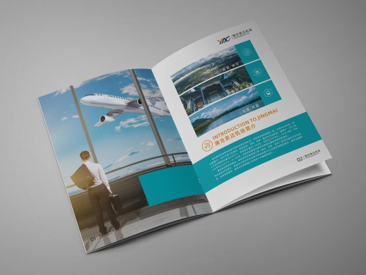 飞机场手册设计