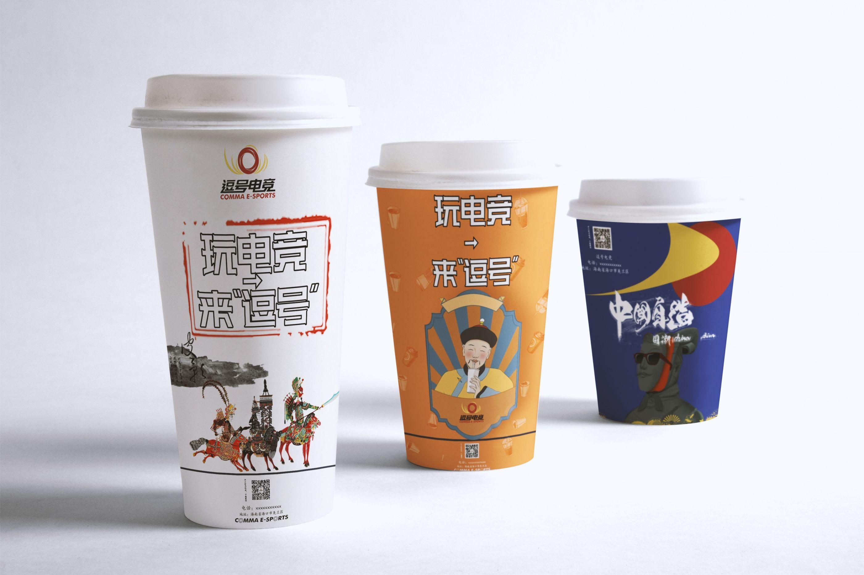 奶茶杯设计 飞特网 原创包装设计