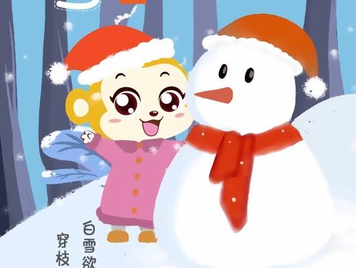 大雪节气插画设计