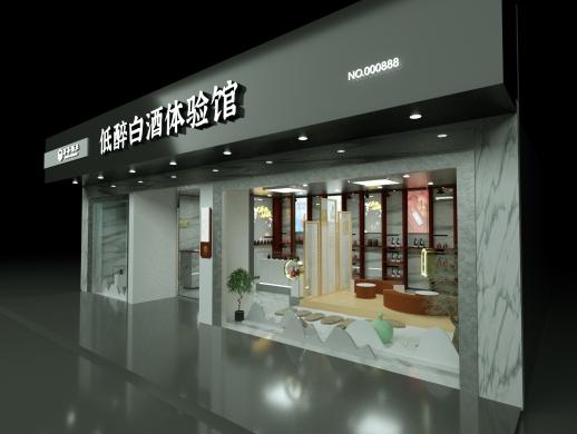 丰谷低醉白酒体验馆店铺设计