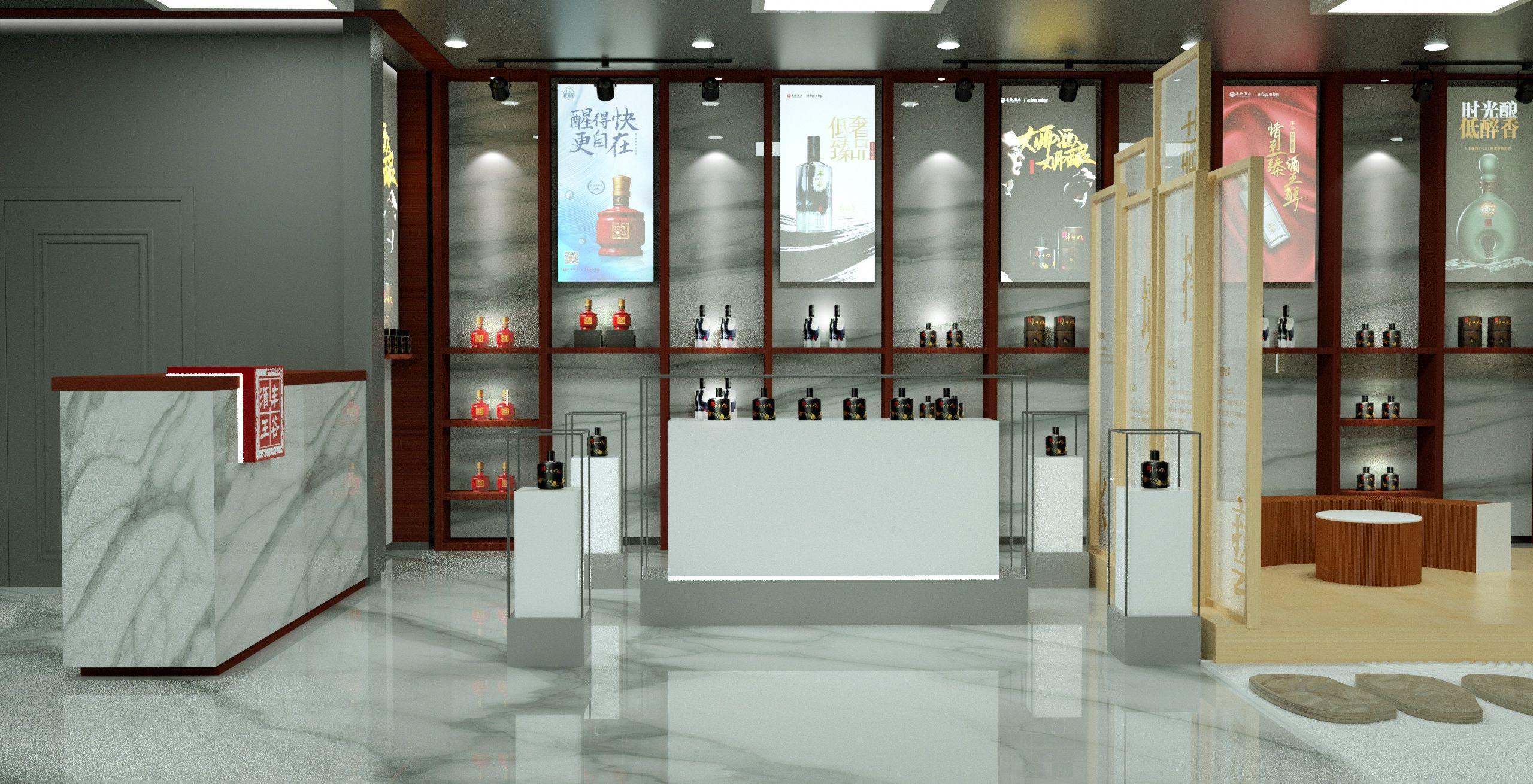 丰谷低醉白酒体验馆 飞特网 SI店铺设计