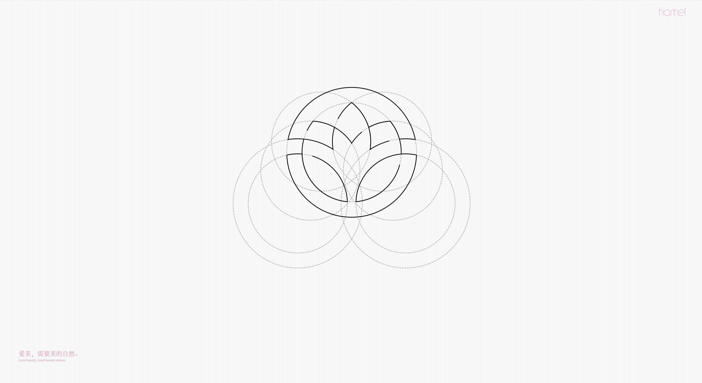 禾美整形美容LOGO设计 飞特网 原创LOGO设计