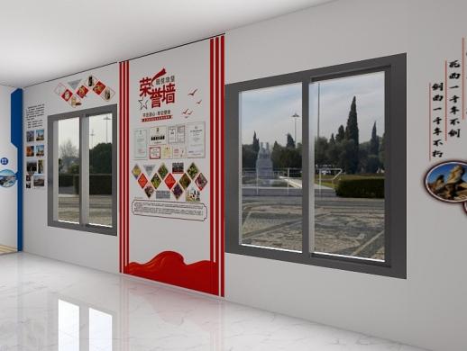 科普展厅设计