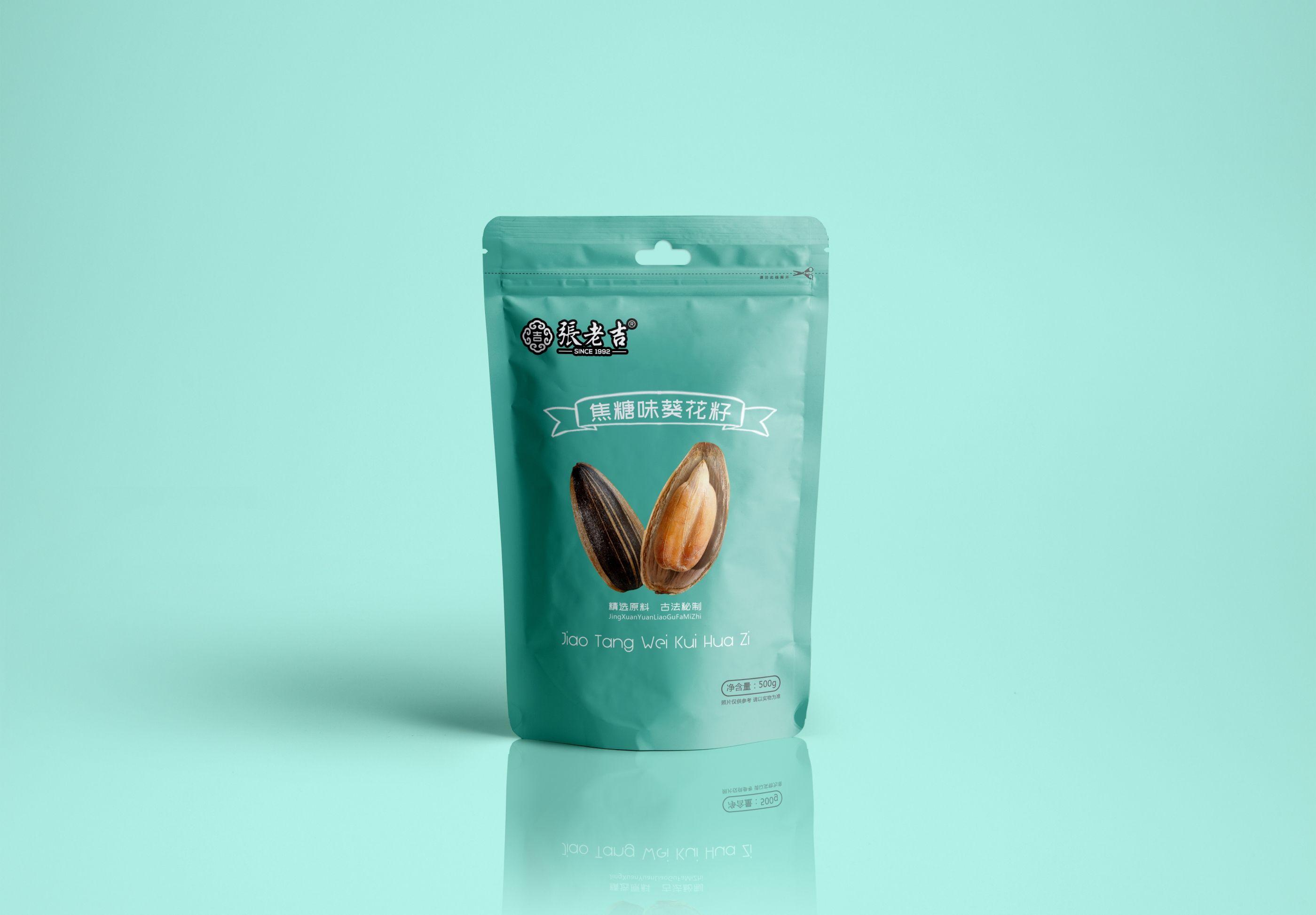 瓜子包装设计 飞特网 原创食品包装设计