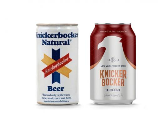 创意白头鹰造型啤酒包装设计