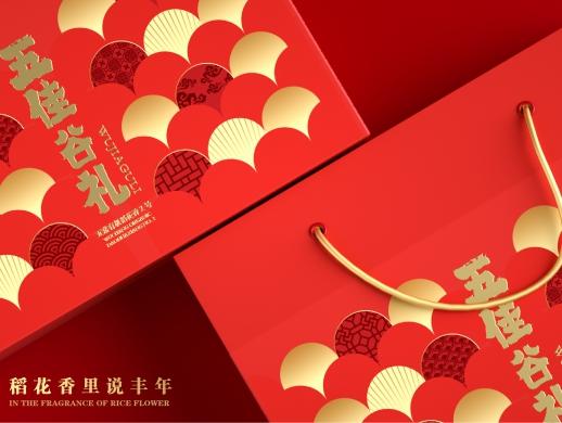 农产品礼盒包装设计