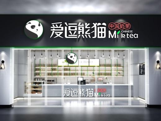 奶茶店VI设计