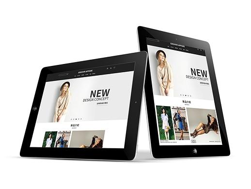 时装网站设计