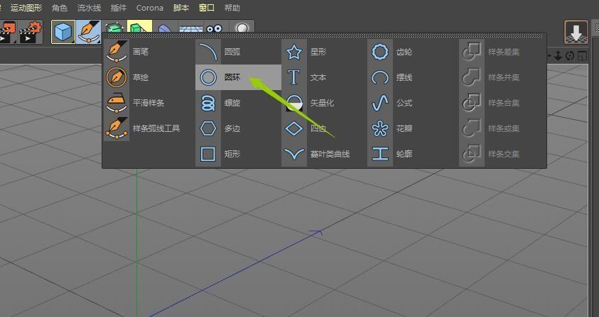 C4D-发射效果器及模拟标签使用 飞特网 原创C4D教程