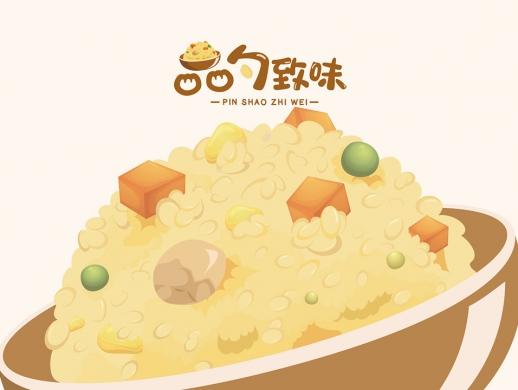 广州锐点品牌视觉原创设计——餐饮VI设计