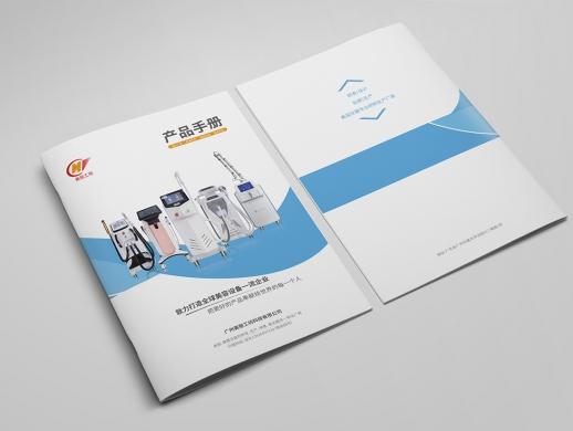 广州锐点品牌视觉——美容仪器产品画册设计