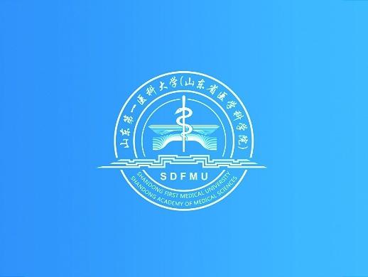 2021年山东第一医科大学(山东省医学科学院)宣传三折页
