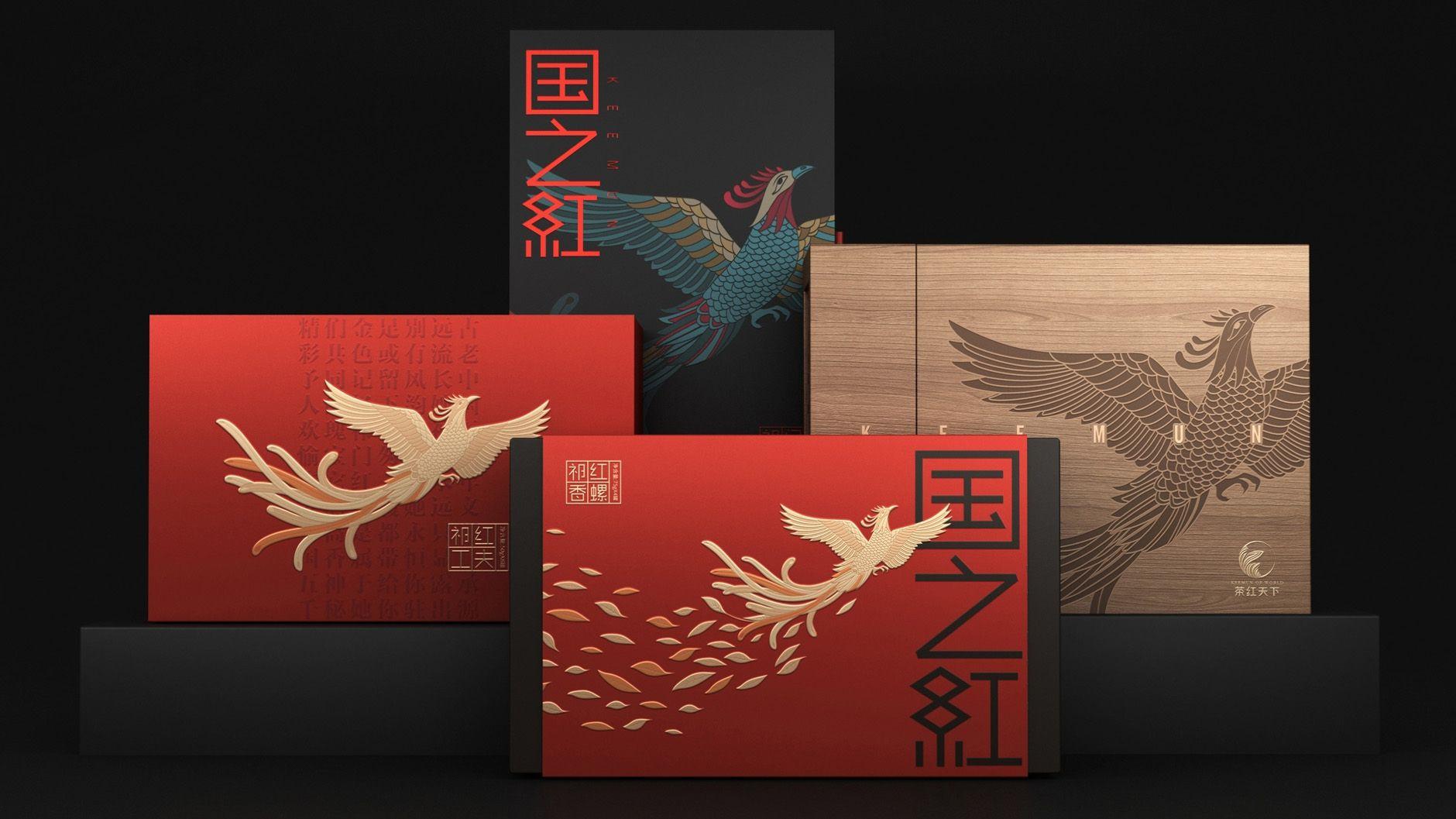 茶叶礼盒包装设计 高端茶叶包装设计 茶叶系列包装设计 飞特网 原创茶叶包装设计