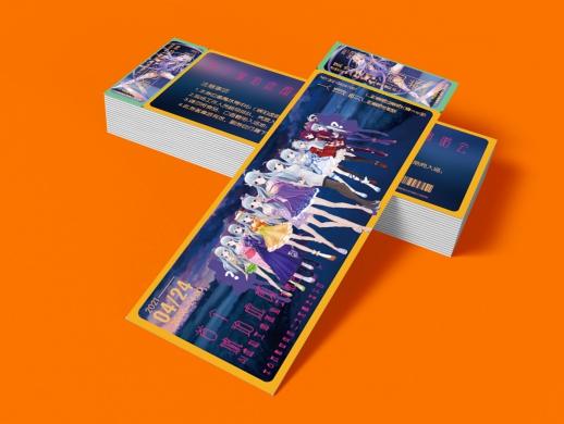 琥珀虚颜演唱会门票设计