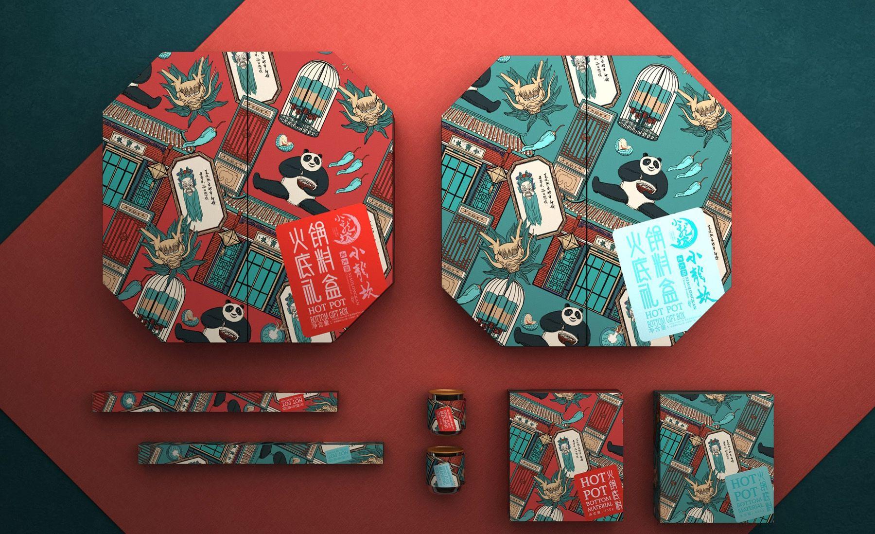 小龙坎火锅礼盒包装设计 火锅底料礼盒包装设计 文创礼品包装设计