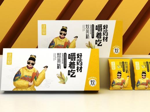 中药饮片包装设计 中药礼盒包装设计 中药滋补品包装设计