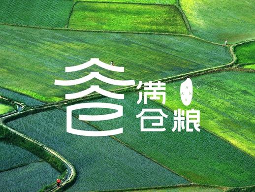 庆满粮logo及VI设计
