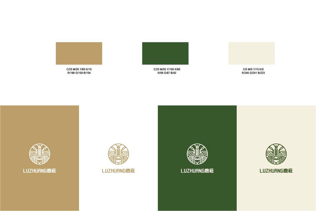 鹿庄葡萄酒业LOGO设计