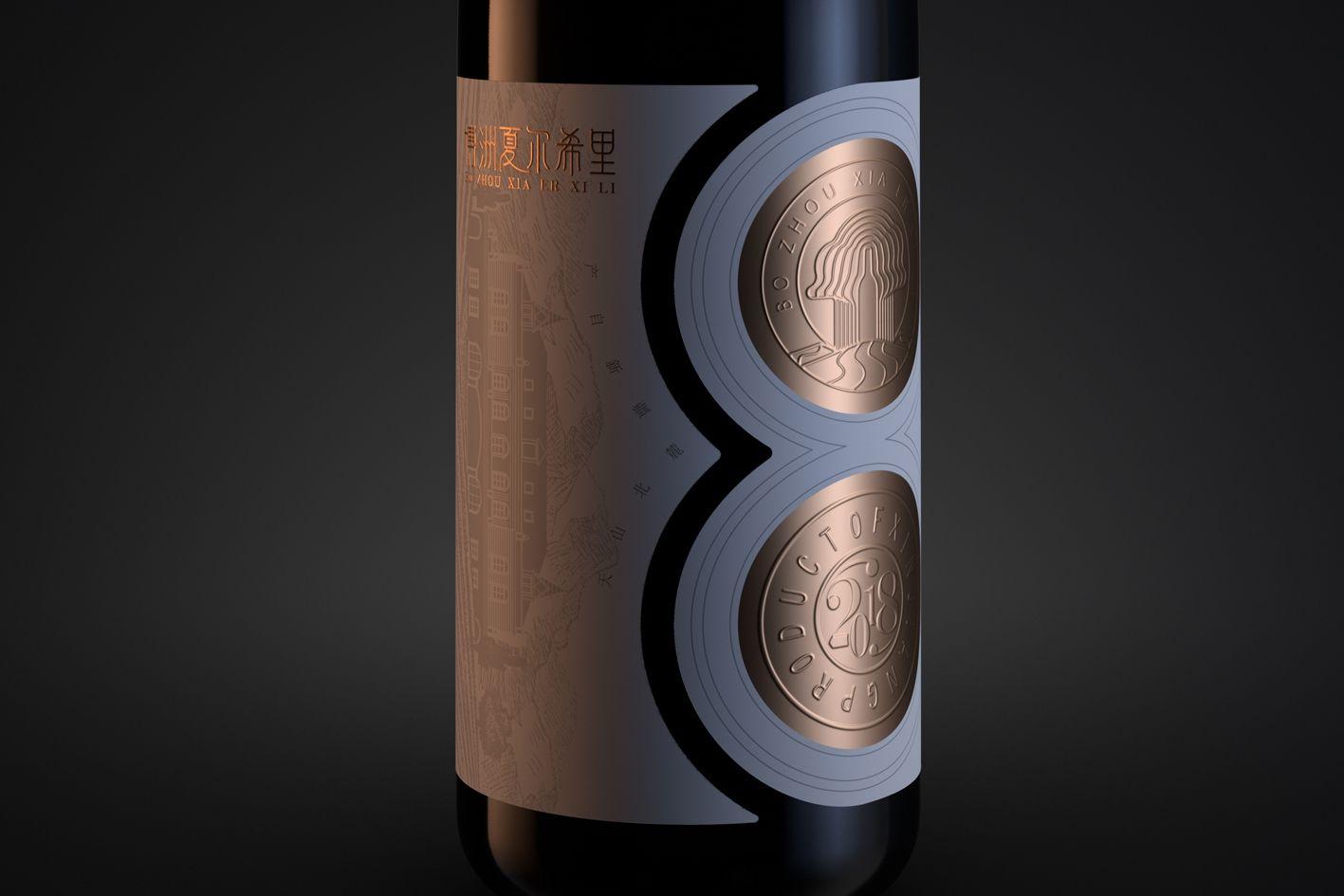 2018年份葡萄酒包装设计
