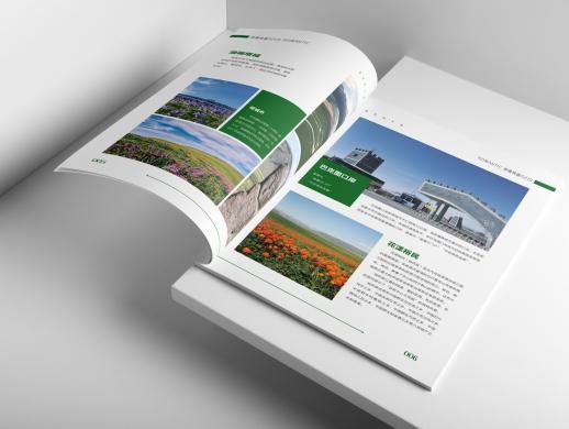 G219交通旅游画册设计