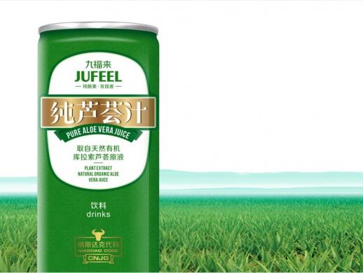 九福来纯芦荟汁易拉罐设计