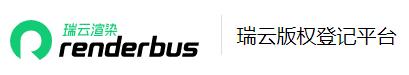 瑞云版权登记平台