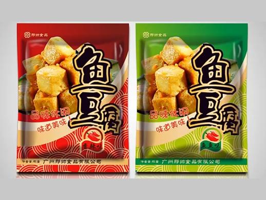 平面设计师经验-鱼豆腐包装设计