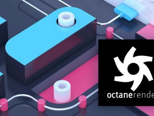 在Octane中提升渲染速度的技巧(第1部分)