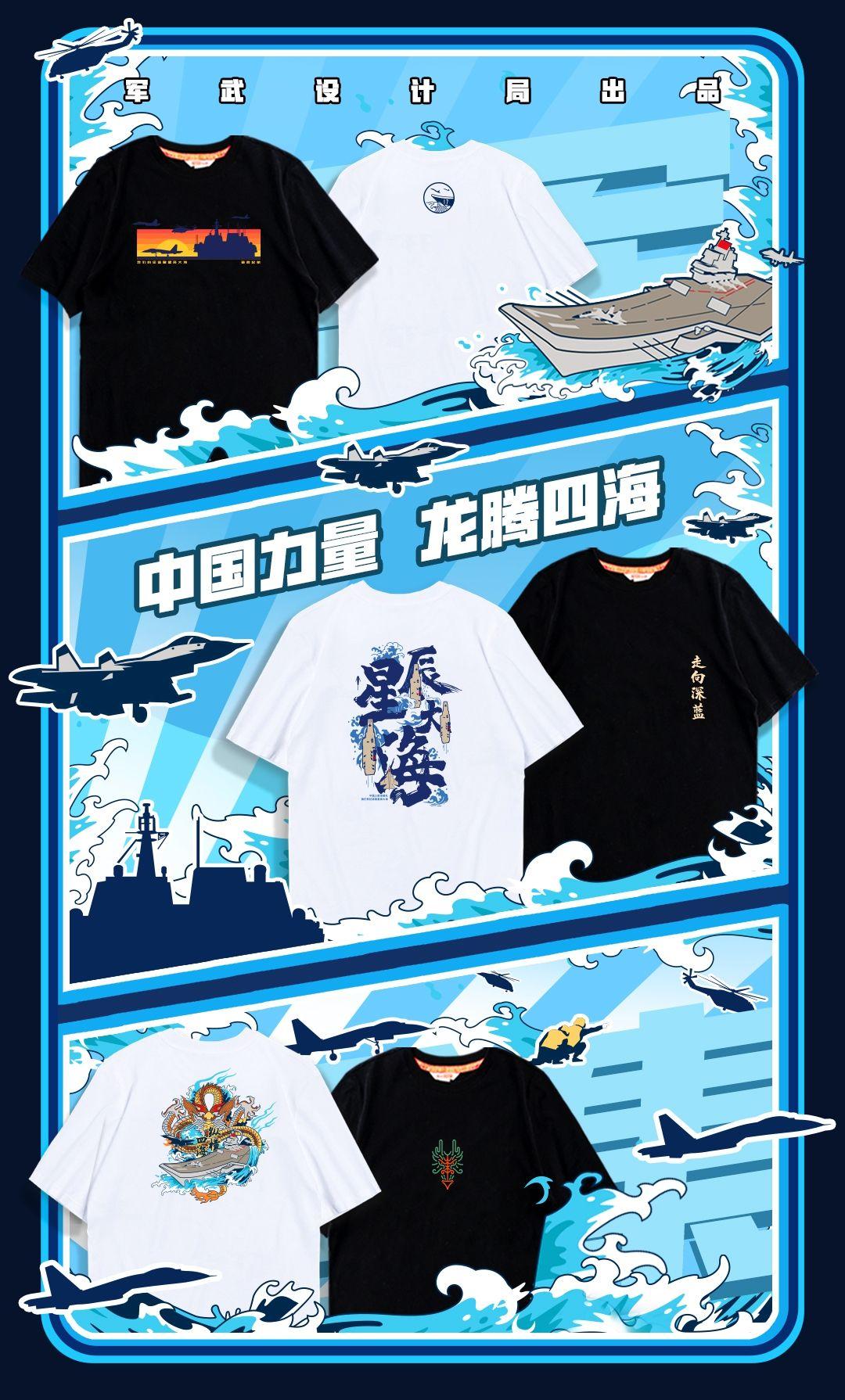 小程序头部海报设计 飞特网 原创海报设计