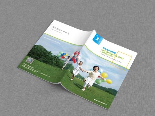 旅游研学公司宣传画册设计