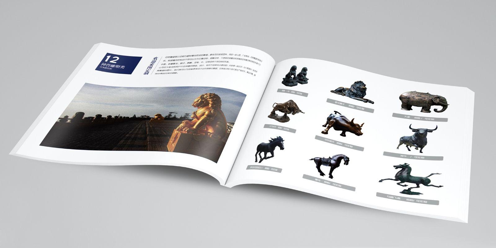 青铜铸造、铜雕公司产品画册设计 飞特网 原创画册设计
