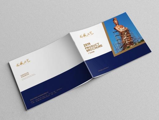 青铜铸造、铜雕公司产品画册设计
