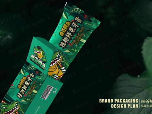 牙膏包装设计