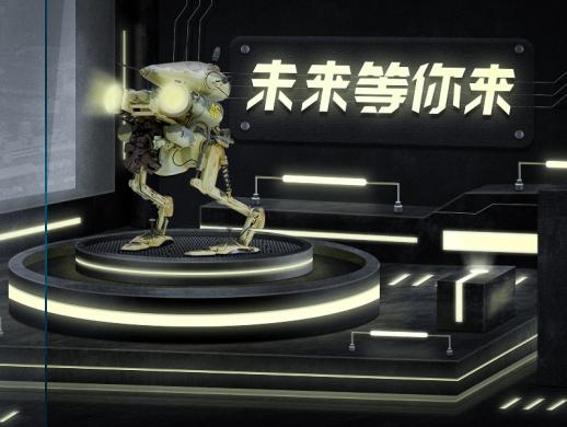 机器人场景搭建