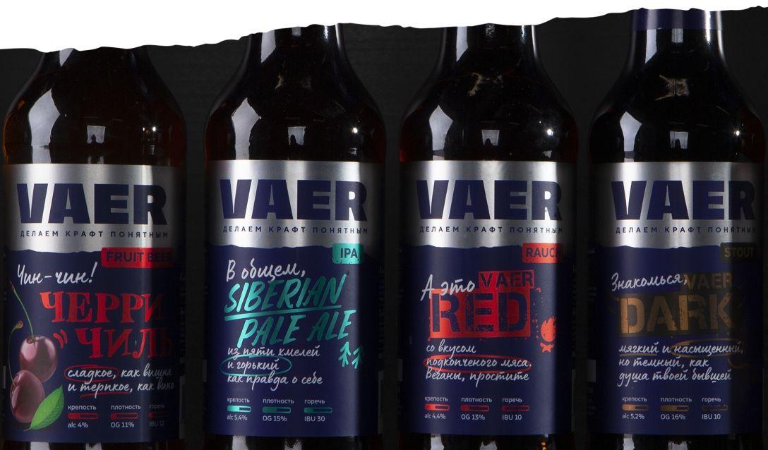 质感极强的啤酒包装设计 飞特网 啤酒包装设计