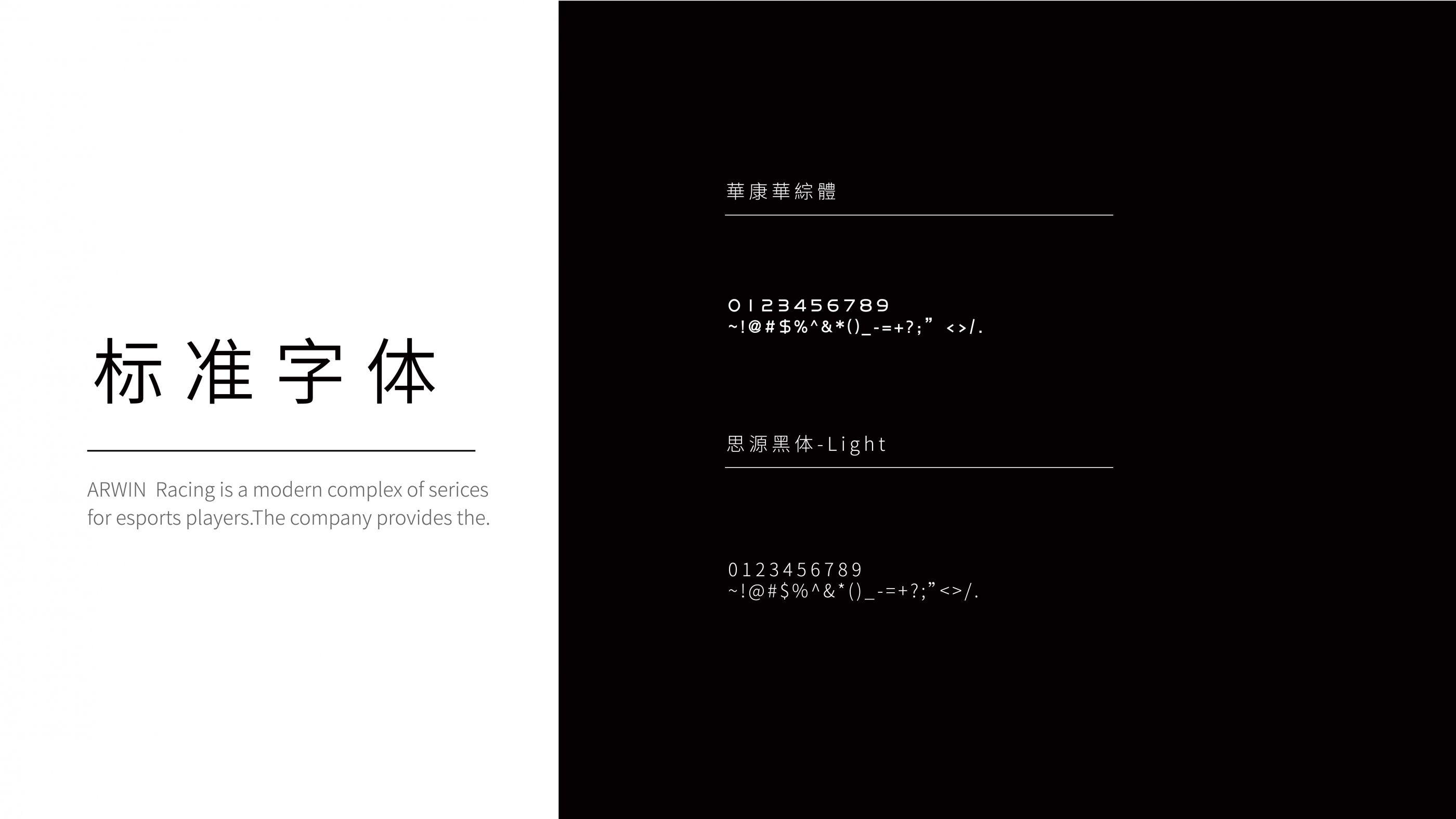 爱雯汽车高端生活馆品牌升级设计 飞特网 原创VI设计