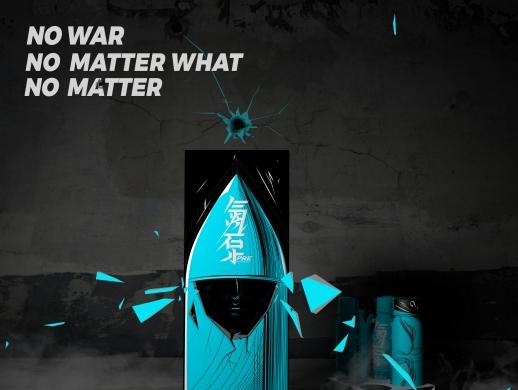 NO WAR运动饮品包装设计