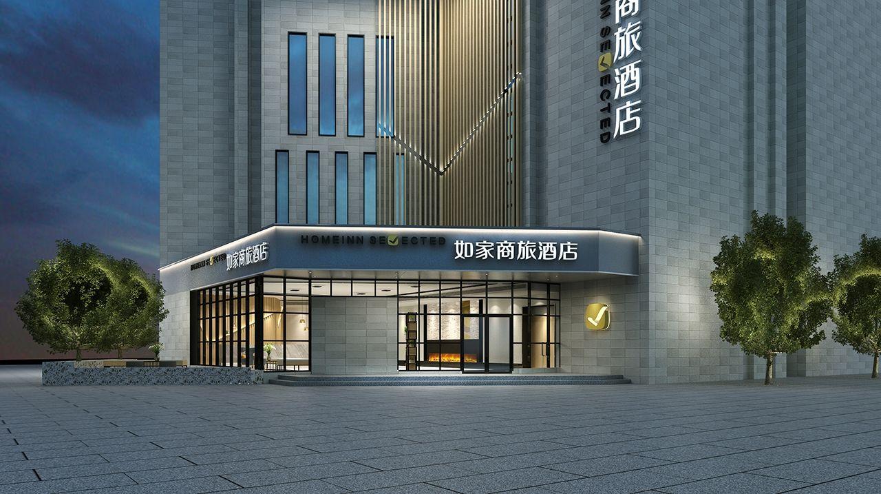 如家商旅酒店设计风格