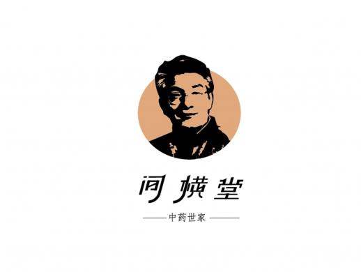 中医馆人像logo设计