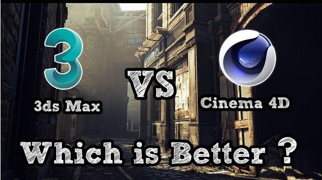 Cinema 4d 和 3ds Max:哪个软件更好? - 瑞云渲染