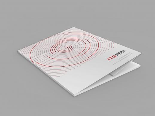 国贸物业画册设计