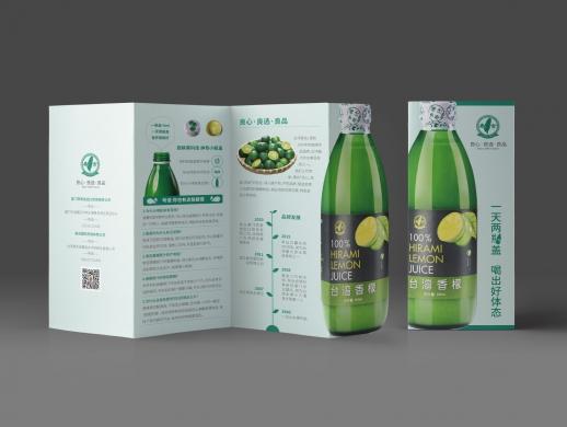 泰吉香檬饮料-折页设计