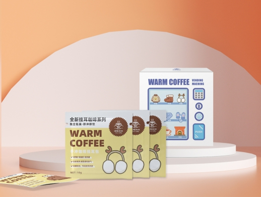温暖咖啡手绘包装设计-挂耳咖啡包装手绘包装设计